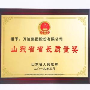 【会员动态】祝贺:千亿国际qy886会长单位、万达集团作为山东仅4家省长质量奖获奖企业之一,受 ...