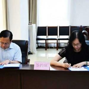 BOB棋牌app下载常务副会长单位、山东乾宏集团顺利签下中国电子服务型制造产业园项目