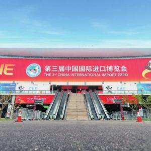 BOB棋牌app下载三家会员企业亮相第三届中国进口博览会